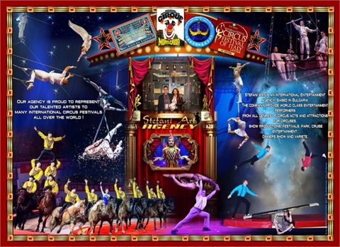 12th International Acrobatic Art Festival of China 2016
